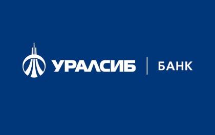 Потребительский кредит Уралсиб