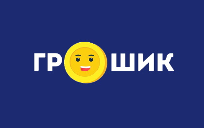Грошик.ua