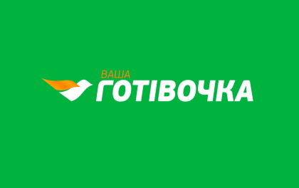 Ваша Готівочка.ua